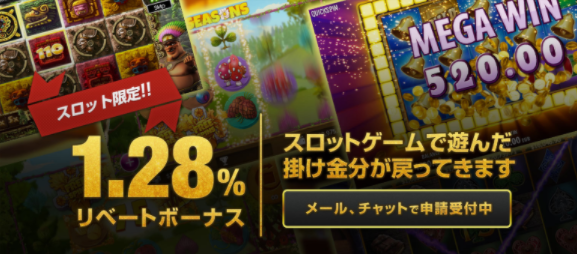 Queen Casino bonus